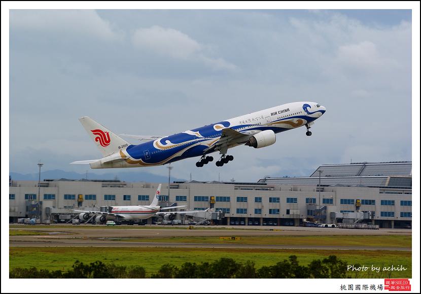 中國國際航空B-2059客機004.jpg