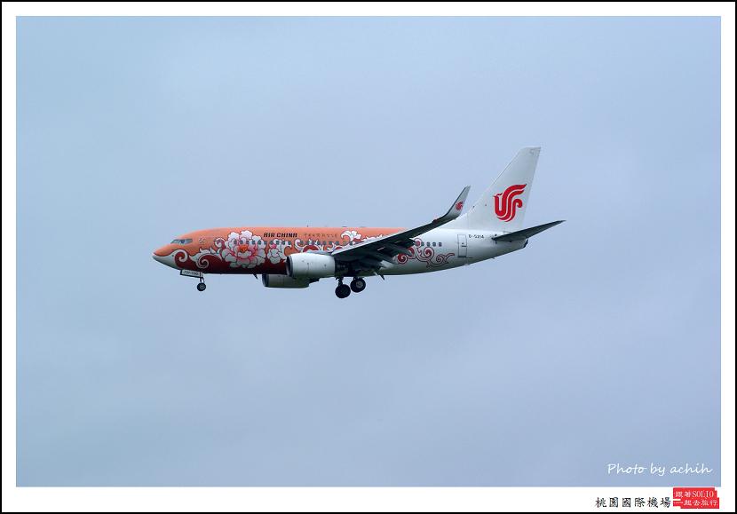 中國國際航空B-5214客機001.jpg