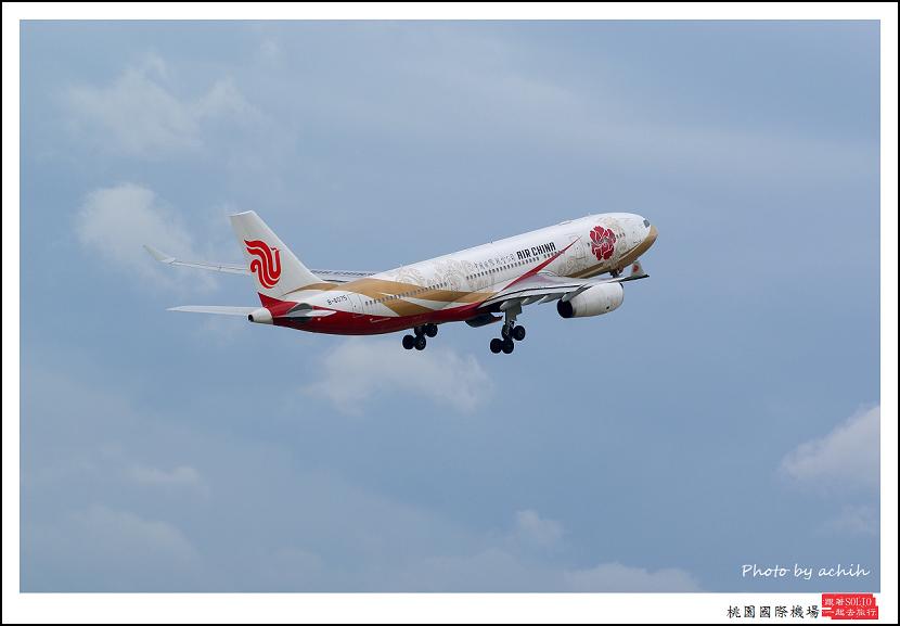 中國國際航空B-6075客機009.jpg