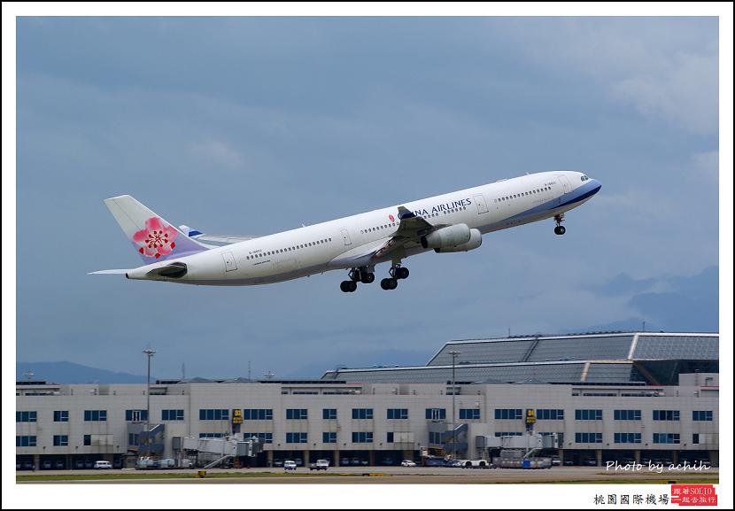 中華航空B-18802客機002.jpg