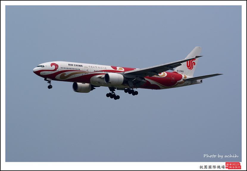 中國國際航空B-2060客機001.jpg