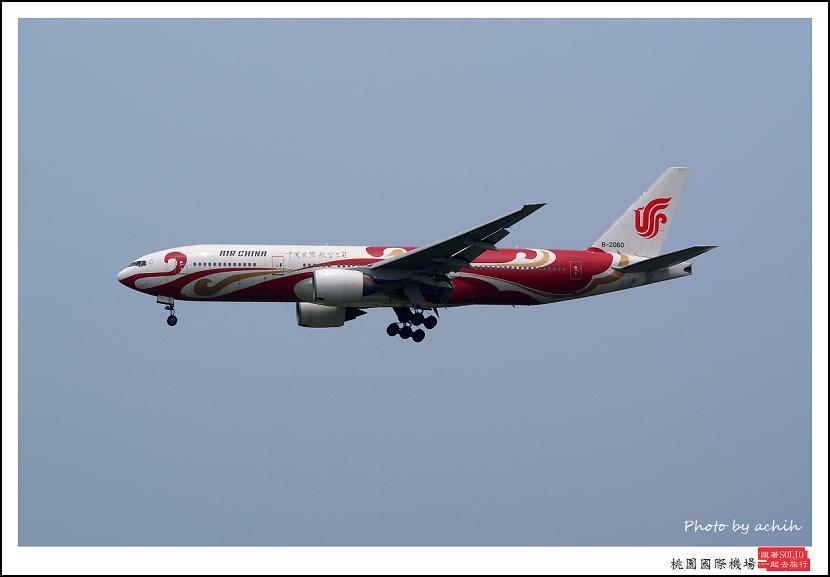 中國國際航空B-2060客機003.jpg