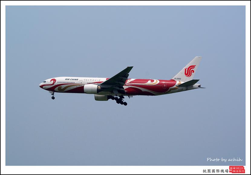 中國國際航空B-2060客機004.jpg
