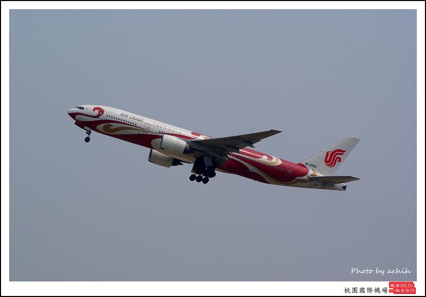 中國國際航空B-2060客機005.jpg