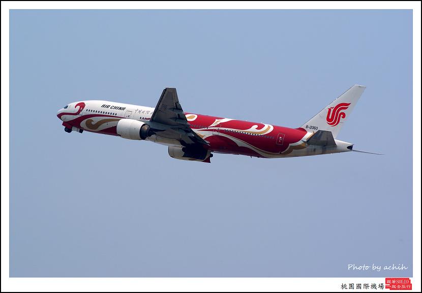 中國國際航空B-2060客機006.jpg
