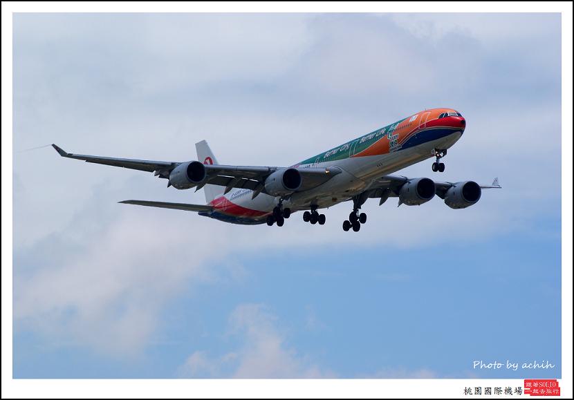中國東方航空B-6055客機003.jpg