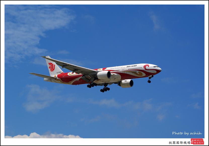 中國國際航空B-2060客機009.jpg