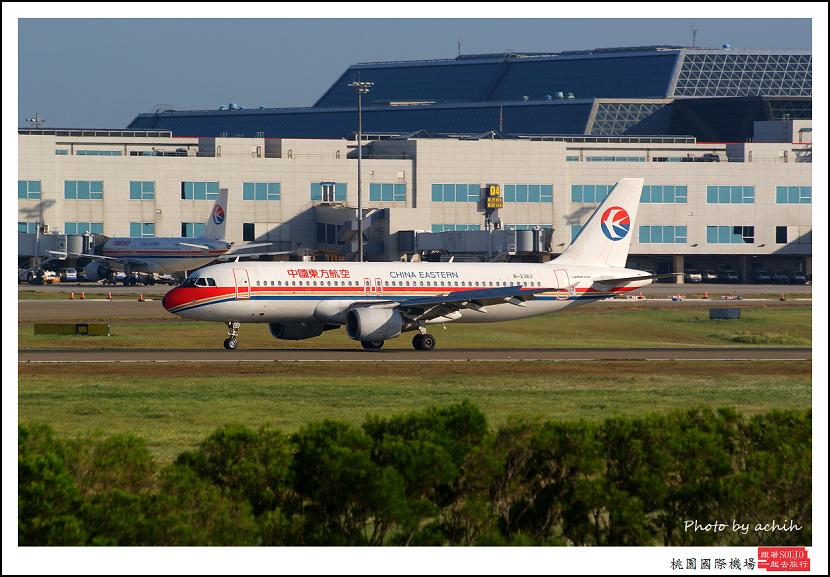 中國東方航空B-2363客機.jpg