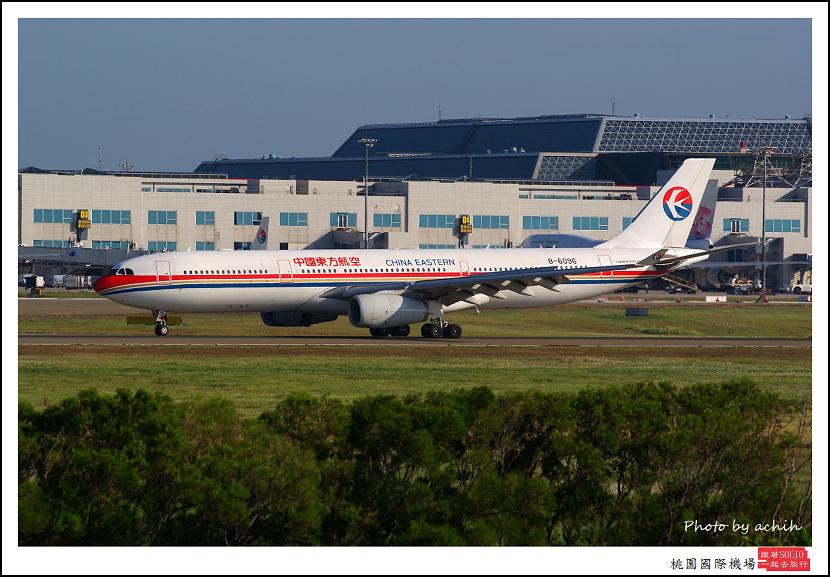 中國東方航空B-6096客機.jpg