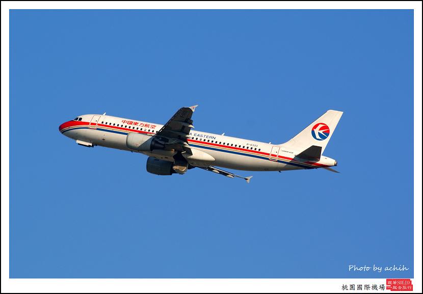中國東方航空B-6333客機002.jpg