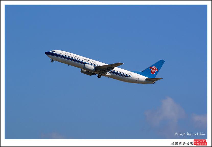中國南方航空B-5021客機001.jpg
