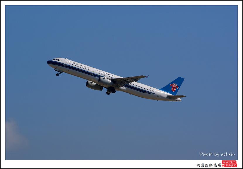 中國南方航空B-6355客機.jpg