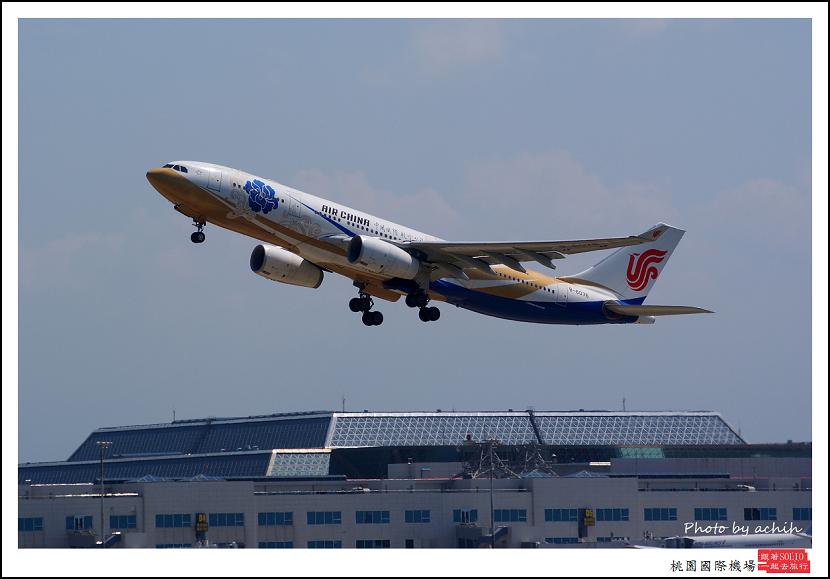 中國國際航空B-6076客機007.jpg