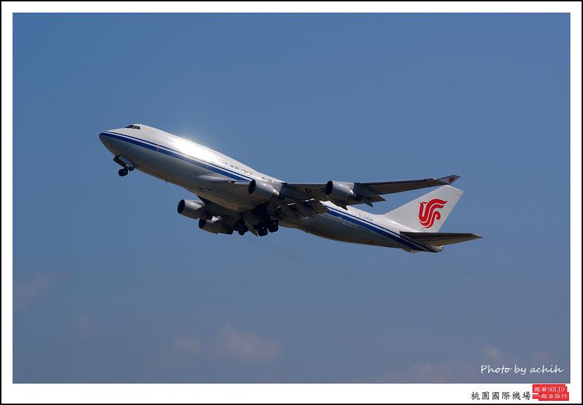 中國國際貨運航空B-2458貨機003.jpg