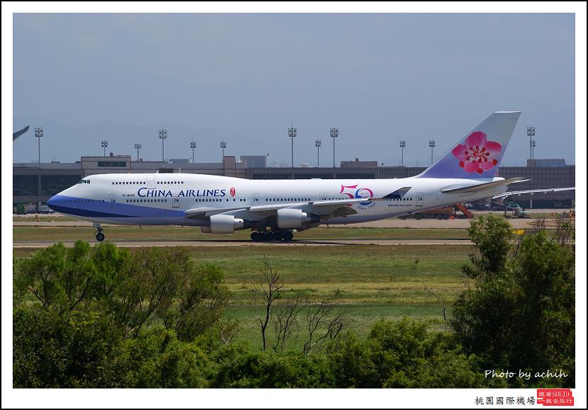 中華航空B-18208客機006.jpg