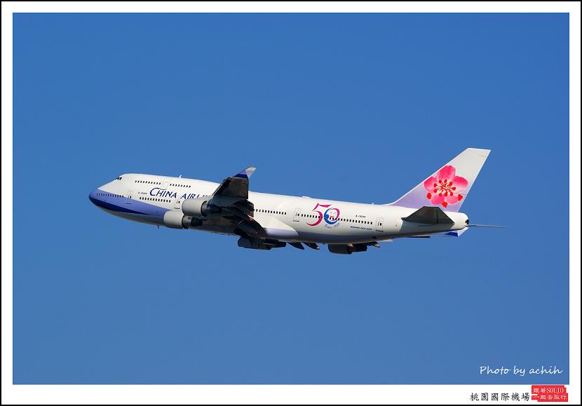 中華航空B-18208客機011.jpg