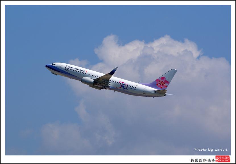 中華航空B-18606客機005.jpg