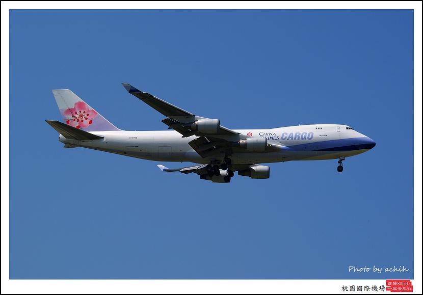 中華航空B-18702貨機001.jpg