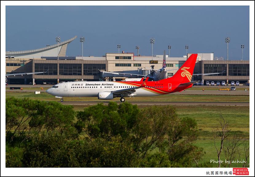 深圳航空B-5379客機.jpg