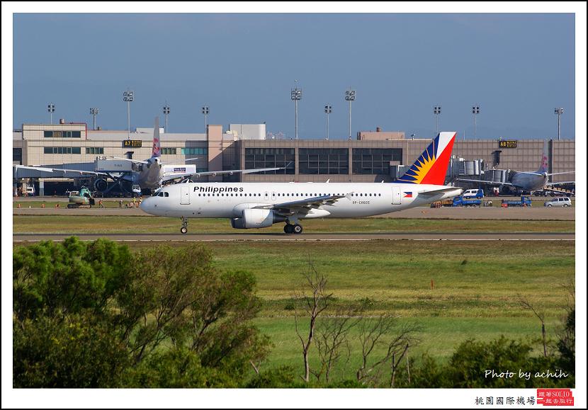 菲律賓航空RP-C8605客機.jpg