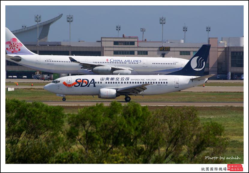 山東航空B-2996客機002.jpg