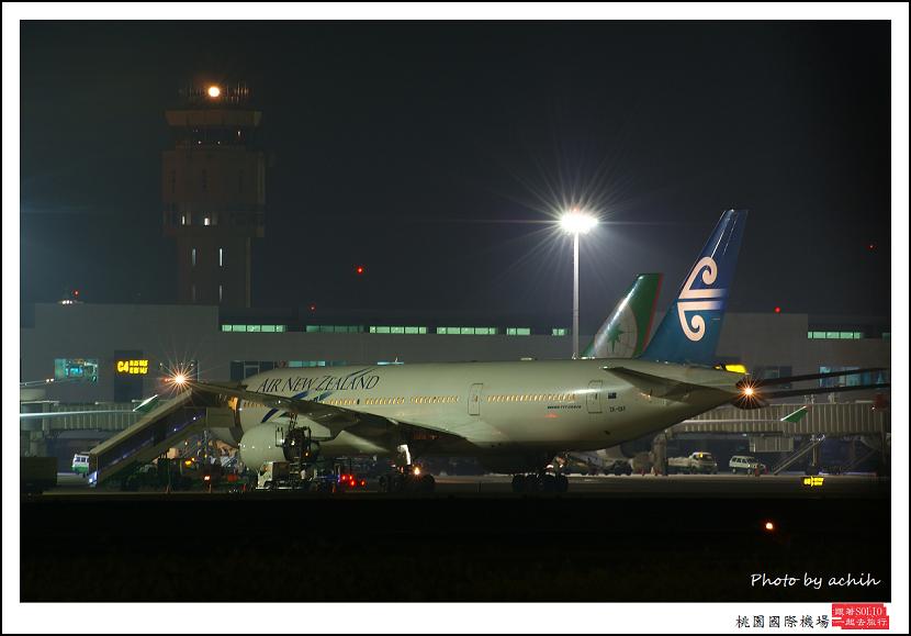 紐西蘭航空ZK-OKF客機.jpg