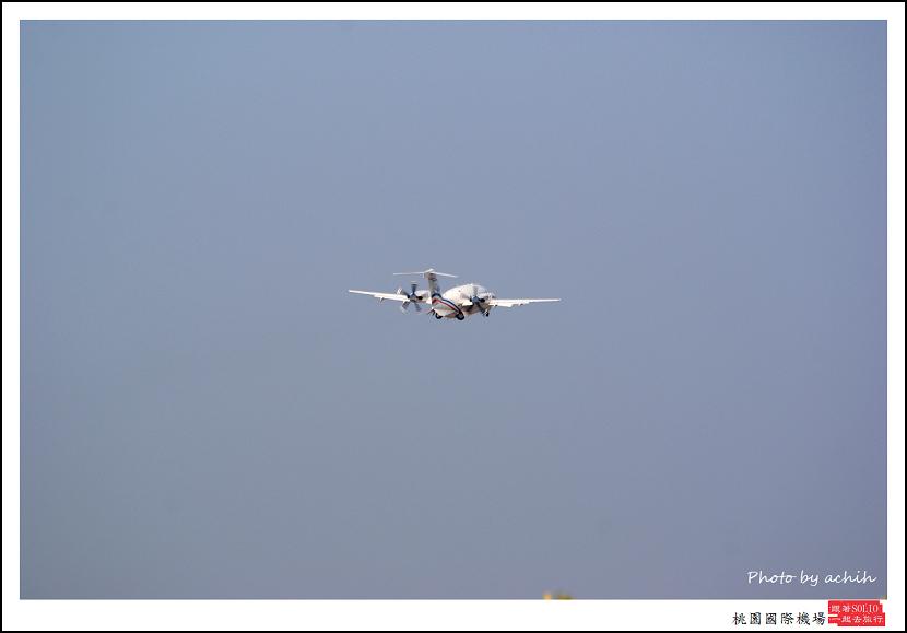 Piaggio P-180 S2-AEV006.jpg