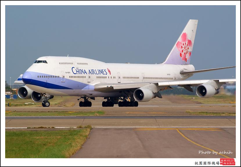 中華航空B-18251客機003.jpg