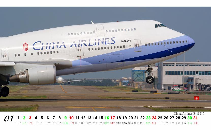01中華航空B-18215客機.jpg