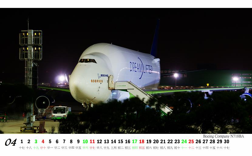 04Boeing 747-4H6(LCF)N718BA貨機.jpg