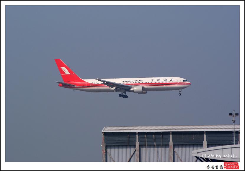 上海航空B-2566客機.jpg