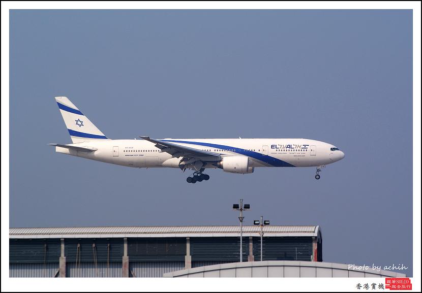 以色列航空4X-ECB客機.jpg
