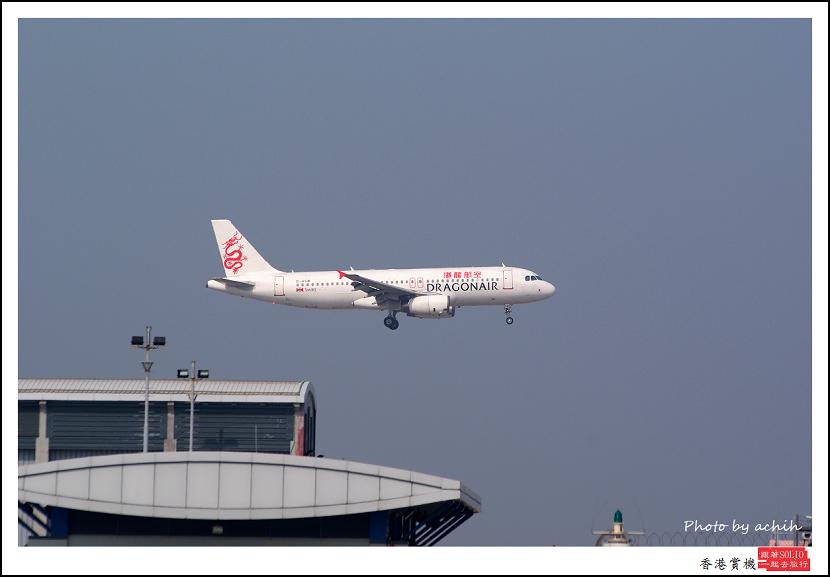港龍航空 B-HSM客機.jpg
