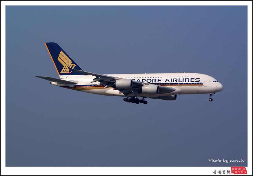 新加坡航空9V-SKE客機.jpg