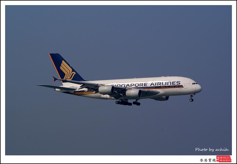 新加坡航空9V-SKE客機001.jpg