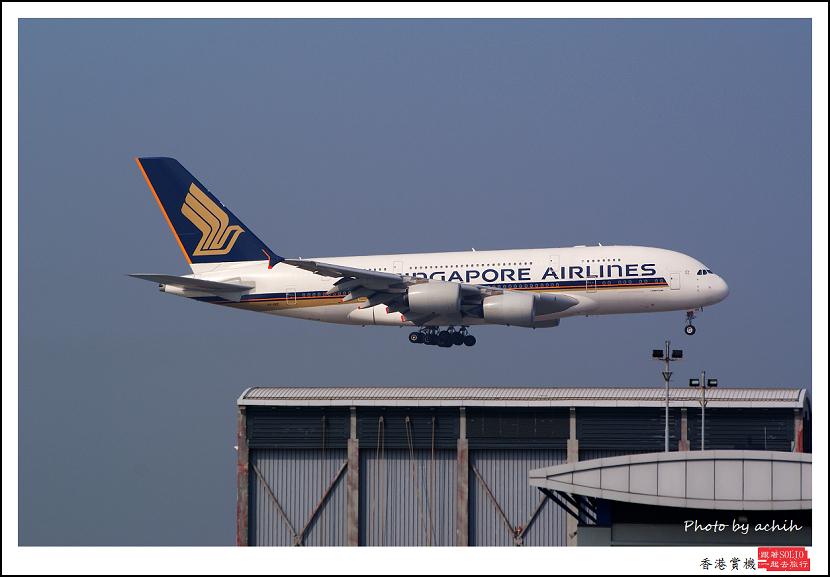 新加坡航空9V-SKE客機003.jpg
