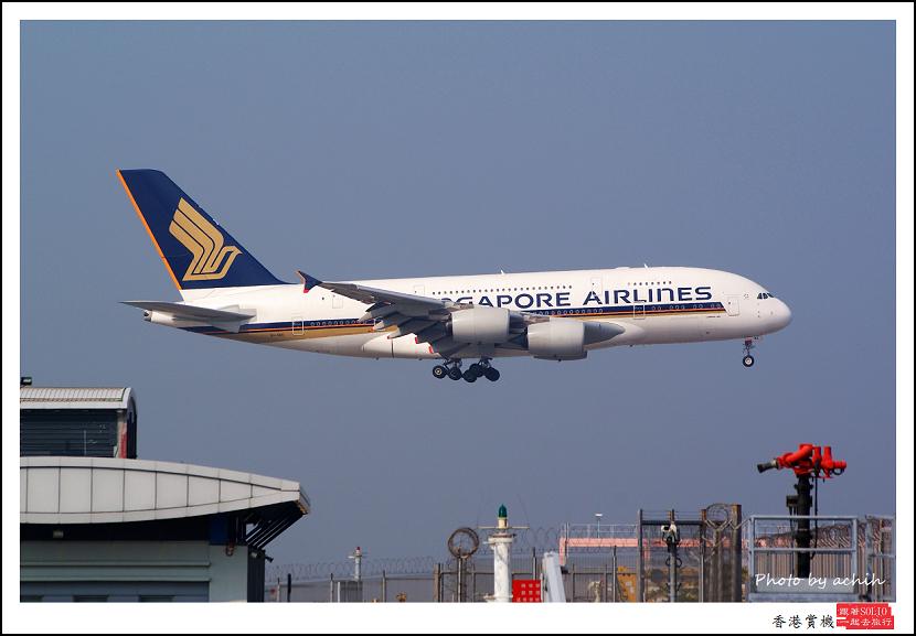 新加坡航空9V-SKE客機004.jpg