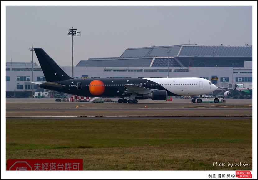 Titan Airways G-POWD客機002.jpg