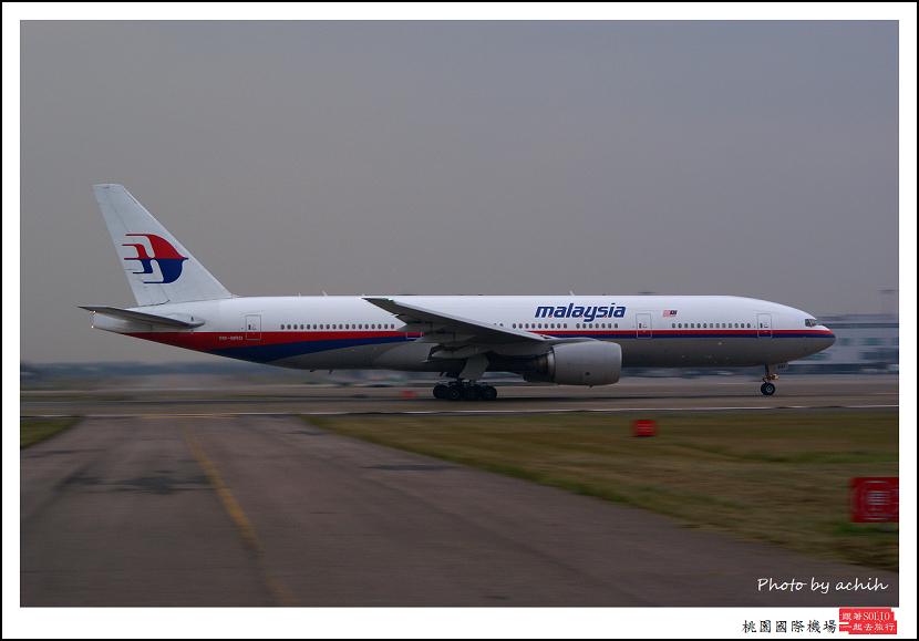 馬來西亞航空9M-MRD客機.jpg
