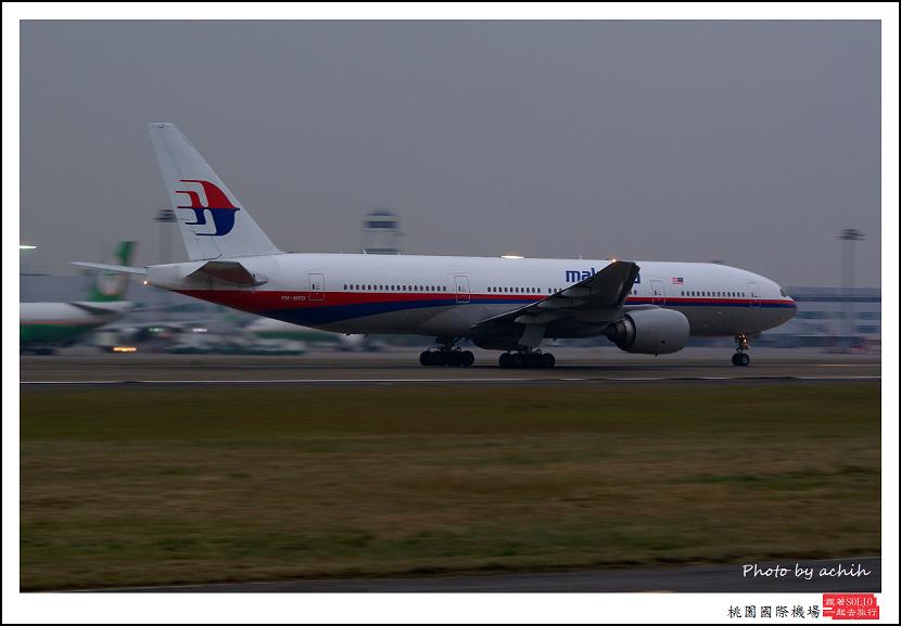 馬來西亞航空9M-MRD客機001.jpg