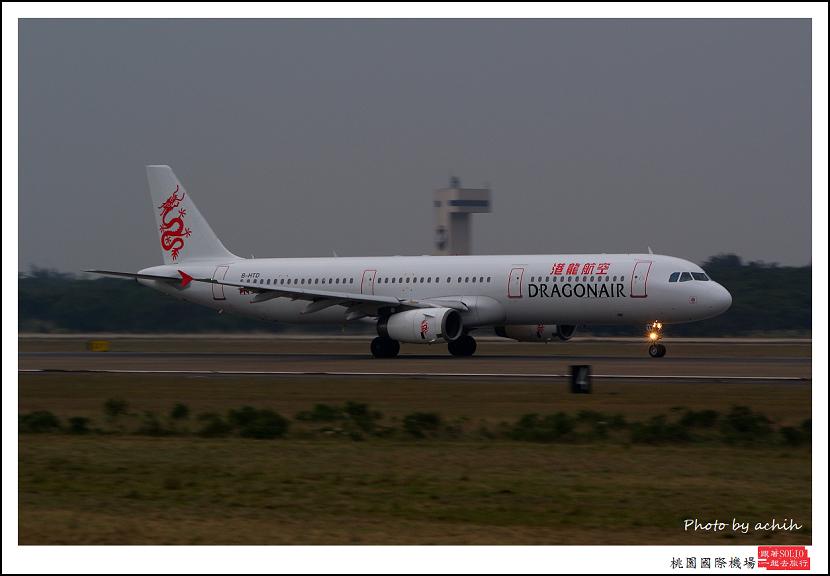 港龍航空 B-HTD客機001.jpg