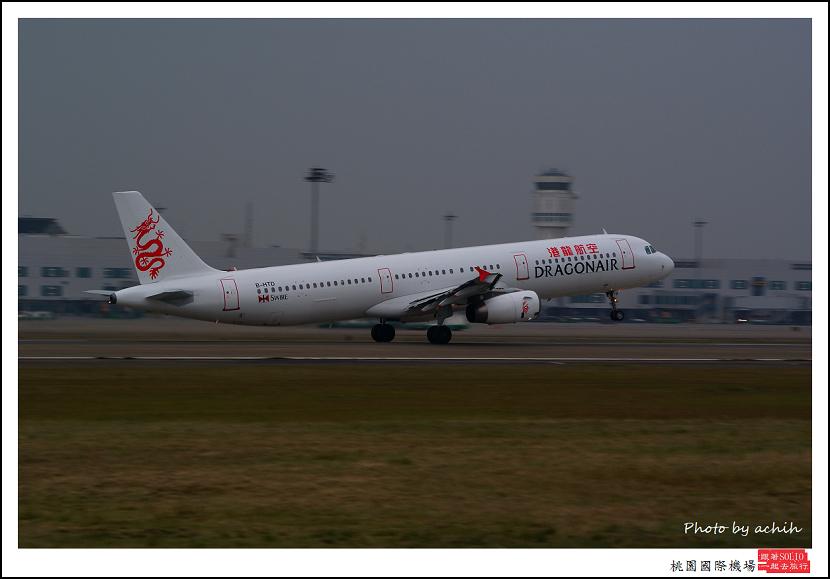 港龍航空 B-HTD客機002.jpg
