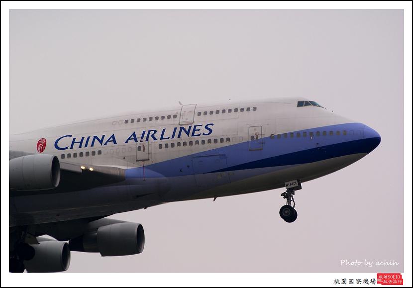 中華航空N168CL客機005.jpg