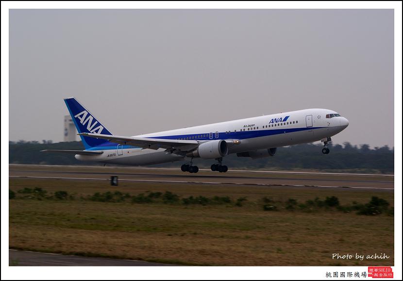 全日空JA8970客機.jpg