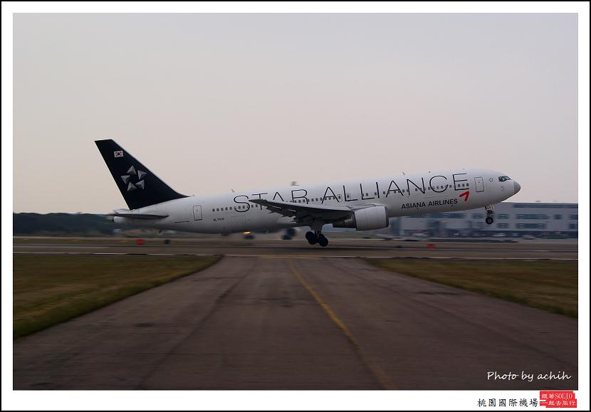 韓亞航HL7516客機002.jpg