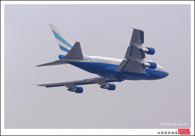 Vegas Sands Gorp 747SP VP-BLK客機002.jpg
