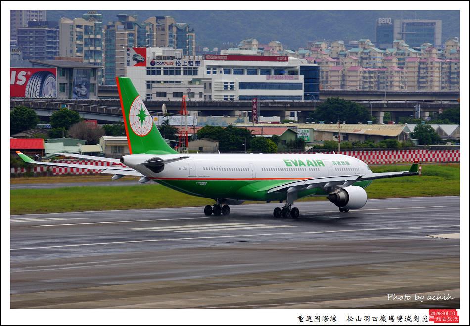 007長榮航空B-16301客機003.jpg