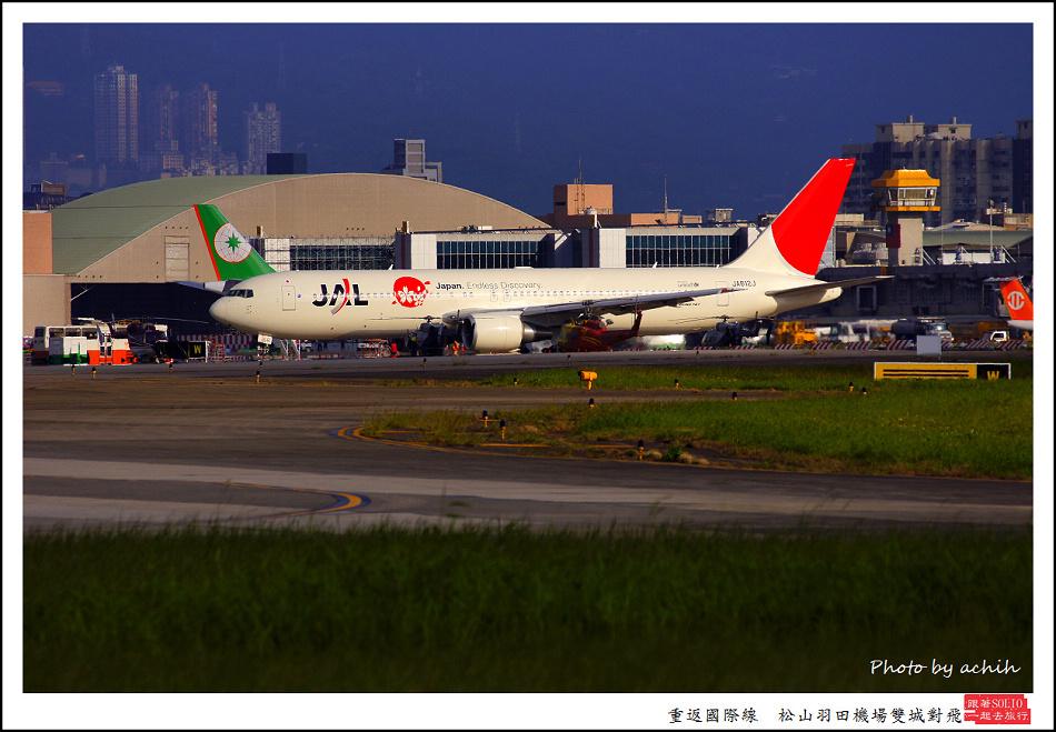 083JAL JA612J客機003.jpg