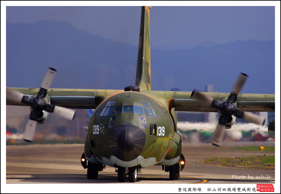 066TAIWAN - Air Force Lockheed C-130 Hercules 1319 006.jpg