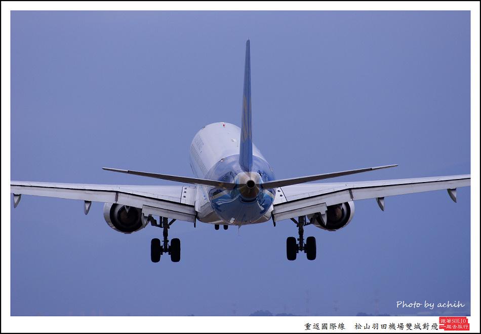 041華信航空B-16829客機002.jpg